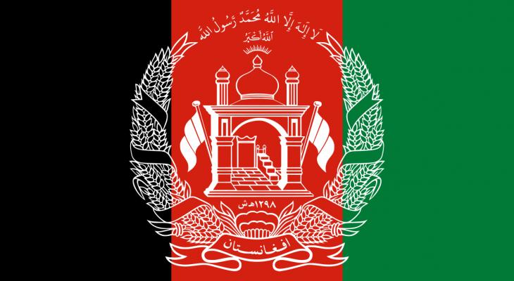 مجلس المصالحة الوطنية في أفغانستان: خطة المصالحة الوطنية تشمل أفكارا من 30 مقترحا