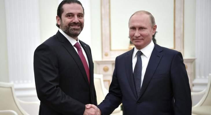 الجمهورية: الحريري ألغى زيارة كانت مقررة الأسبوع المقبل إلى موسكو للقاء بوتين وميدفيديف