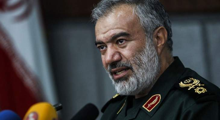 قائد عسكري إيراني: الثورة الإسلامية اليوم أقوى بكثير مما مضى
