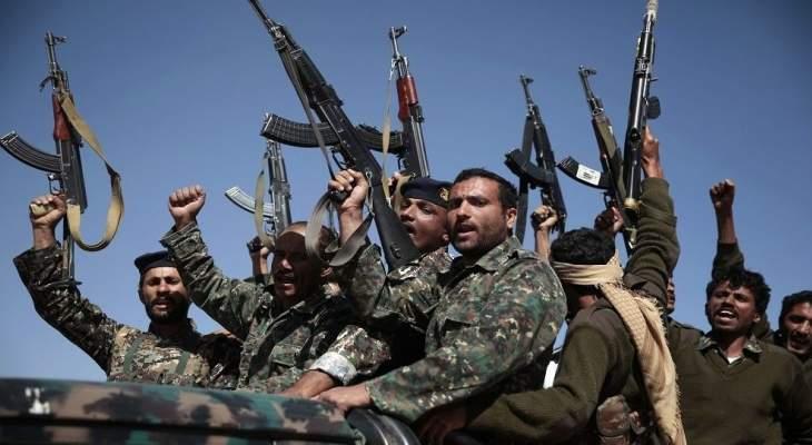 """""""أنصار الله"""" أعلنت مقتل وإصابة عسكريين يمنيين وسعوديين وسودانيين في حجة"""
