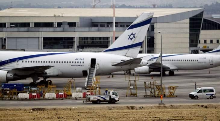 سلطات إسرائيل تغلق مجال الجولانالجوي للطيران المدني لإرتفاع 5000 قدم