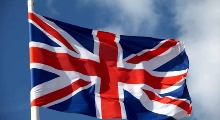 الغارديان: إنتقادات لبريطانيا إزاء ردها الفاتر على خطة إسرائيل بشأن الضفة الغربية