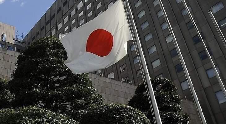 القوات البرية اليابانية تطلق تدريبات عسكرية في سابقة منذ 30 عاماً