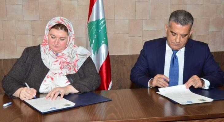 توقيع اتفاقية تعاون بين الجامعة الإسلامية والمديرية العامة للأمن العام