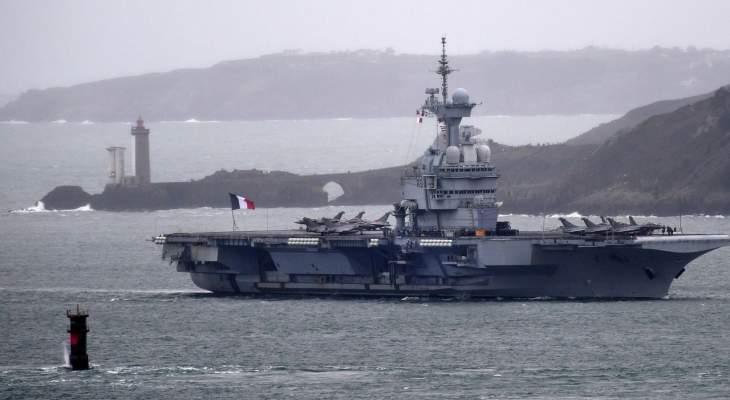 """تسجيل 50 إصابة بـ""""كورونا"""" على متن حاملة الطائرات الفرنسية شارل ديغول"""