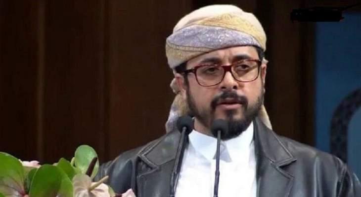 """""""أنصار الله"""": تعيين إبراهيم الديلمي سفيرا فوق العادة لليمن في إيران"""