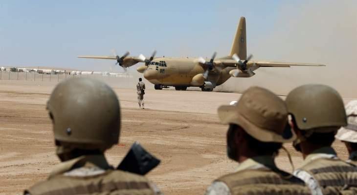التحالف: تدمير موقع عسكري يستخدمه الحوثيون بإطلاق المسيرات المفخخة في الجوف