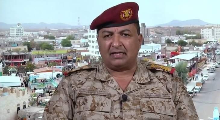 الجيش اليمني: تدمير 75 بالمئة من القدرات القتالية لأنصار الله على أطراف مأرب