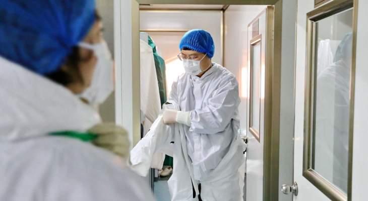 انخفاض في عدد الاصابات بفيروس كورونا المستجد في الصين وحصيلة الوفيات تبلغ 2,345