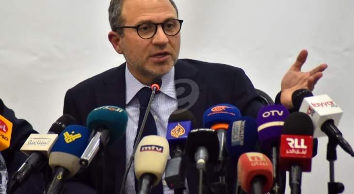 باسيل: على مصرف لبنان القبول بعدم إخفاء خسارته وعلى المصارف الاعتراف بالخسارة