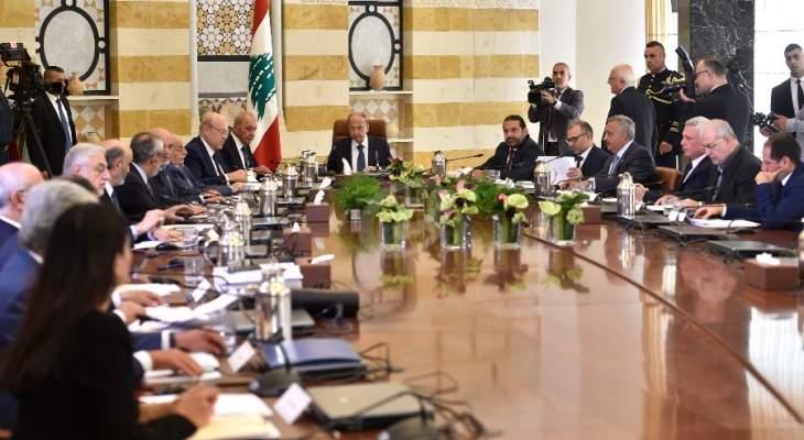 مصادر الأنباء: إجتماع بعبدا أشبه بالمؤتمر التأسيسي الذي طرحه الايرانيون