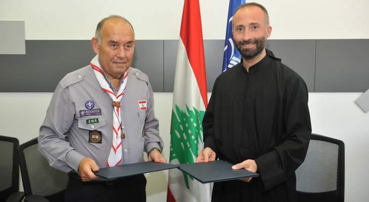 اتفاقية تعاون بين جامعة الروح القدس واتحاد كشّاف لبنان لدعم تحقيق أهداف التنمية المستدامة