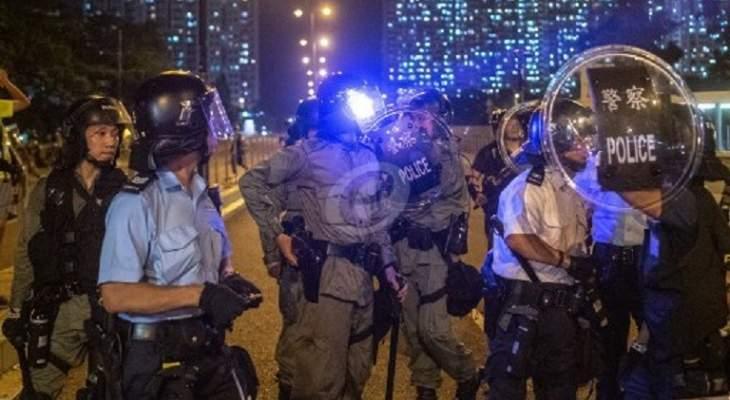 الشرطة تطلق الغاز المسيل للدموع لتفريق المتظاهرين في هونغ كونغ