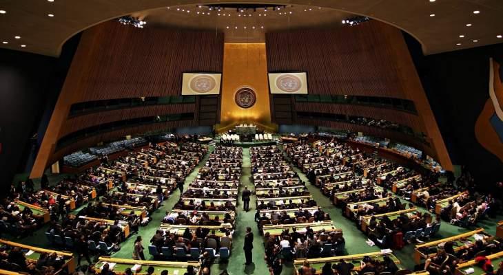 الجمعية العامة للأمم المتحدة دعت للحؤول دون تدفق السلاح إلى بورما