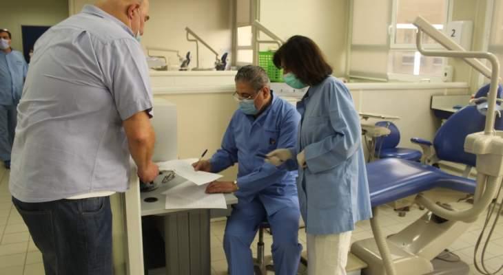 """انطلاق حملة التطعيم بلقاح """"فايزر"""" في الجامعة اللبنانية"""