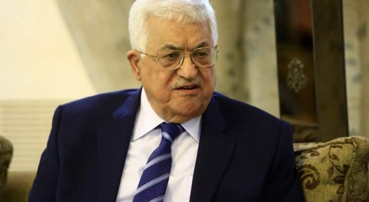 الرئيس الفلسطيني يُنهي خدمات جميع مستشاريه