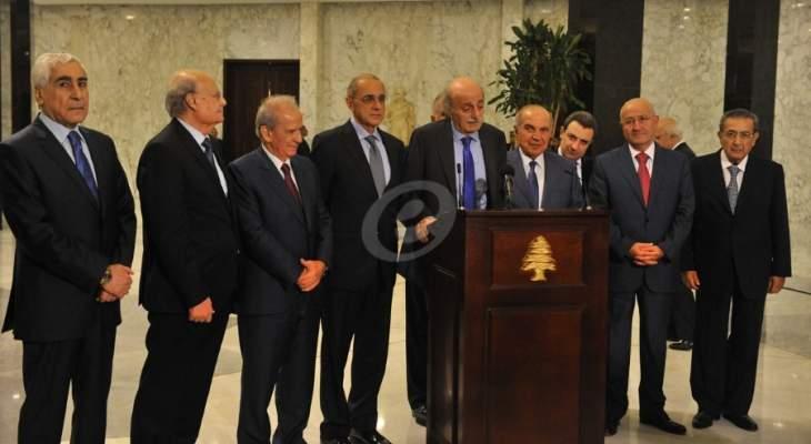 اجتماع لكتلة اللقاء الديمقراطي عرض الأوضاع الأوضاع العامة