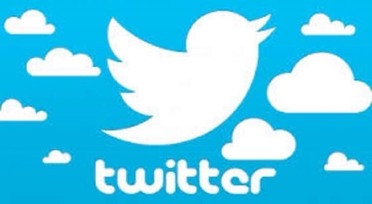 محكمة أميركية تفرج عن موظف سابق في تويتر متهم بالتجسس لصالح السعودية