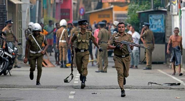 حالة الطوارئ تدخل حيز التنفيذ في سريلانكا