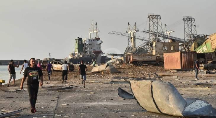 سفينة تتهيأ لنقل مواد كيميائية من مرفأ بيروت لإتلافها في ألمانيا