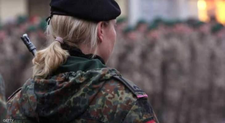 وزيرة الدفاع الألمانية: سمعة جيشنا على المحك بعد اتهام جنود بأعمال عنف جنسي