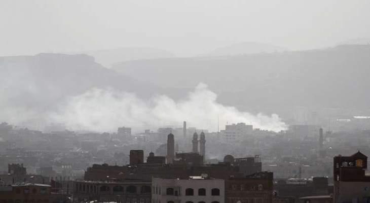 غارة جوية لطائرات التحالف السعودي على العاصمة اليمنية صنعاء