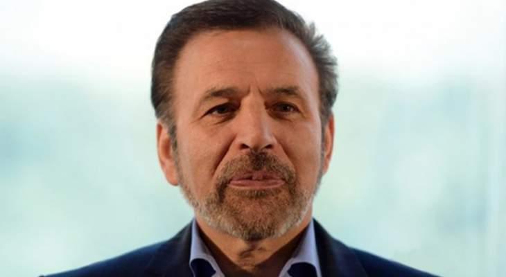 """مسؤول ايراني: تراجع اميركا عن الحظر يوفر الفرصة لها في اطار """"5+1"""""""