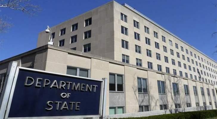 """مساعد وزير الخارجية الأميركي: سنبحث مع موسكو تمديد """"ستارت-3"""""""