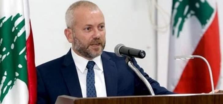 حبشي:  لا للمخدرات في البقاع الشمالي وبعلبك الهرمل وكل لبنان