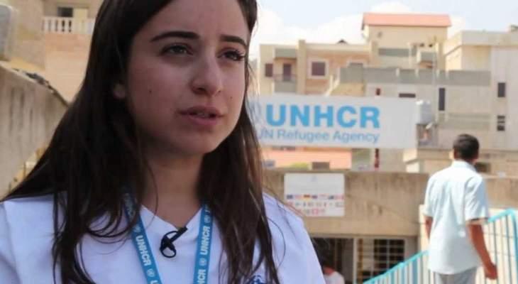 ليزا أبو خالد: نسبة اللاجئين تحت خط الفقر المدقع ارتفعت بين 55 و80 في المائة