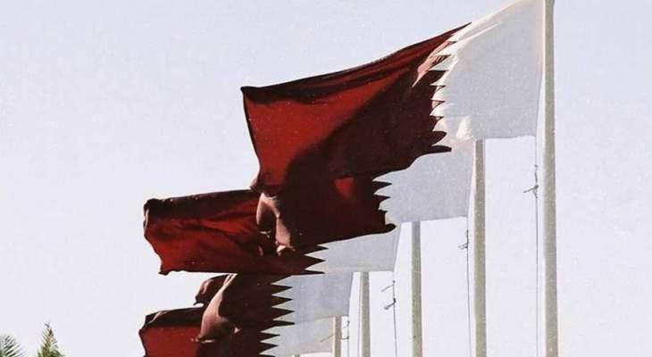 الحكومة القطرية: نرحب بقرار البحرين إجلاء المواطنين الذين عبروا للدوحة من إيران