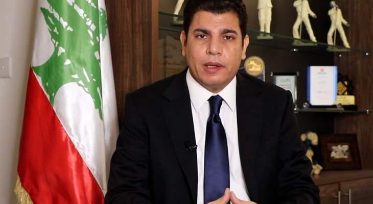 زهران: أحمد عويدات رفض تسلم وزارة الاقتصاد بعد الاتفاق على تسمية عون وزيرا للاقتصاد وميقاتي للسياحة