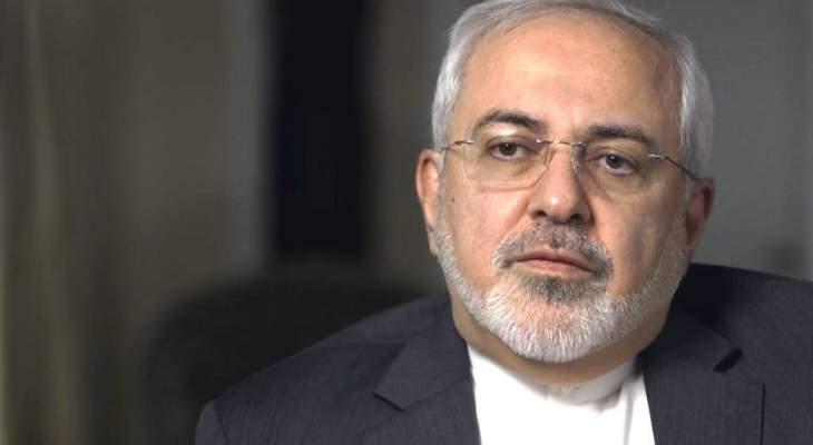 ظريف: إيران تطبق الإجراءات التعويضية المنصوص عليها في الاتفاق النووي