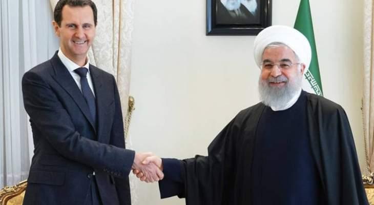 التجاذب الأميركي ـ الإيراني في المنطقة: خلفياته وتداعياته