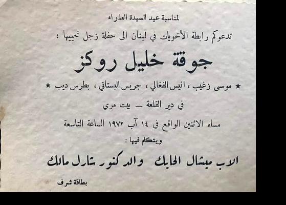 الفرق بين ماضينا وحاضرنا؟!