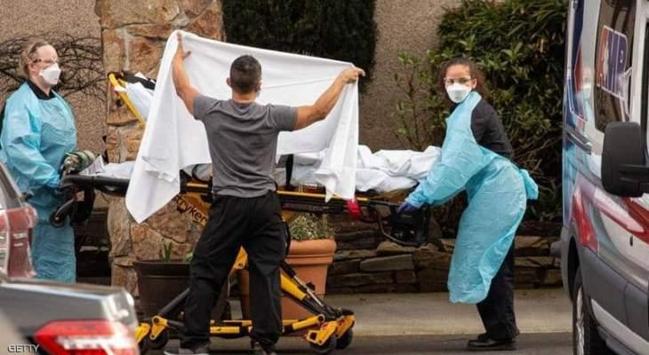 إدارة الإطفاء في نيويورك: إرتفاع عدد وفيات المناول جراء كورونا الى 241