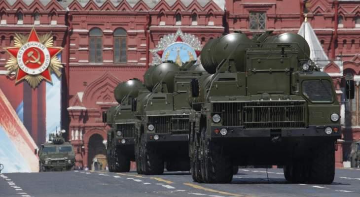 الإنسحاب الاميركي والروسي من معاهدة الصواريخ متوسطة المدى: سباق تسلح؟