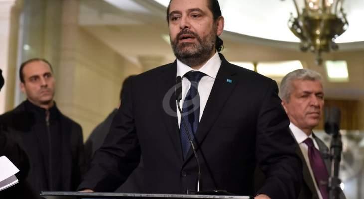 مكتب الحريري:الخبر عن توجيه رسائل إلى صندوق النقد لعدم مساعدة لبنان كاذب