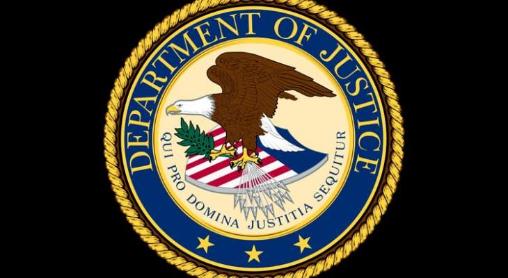 """وزارة العدل الأميركية: مواطن متعاطف مع """"القاعدة"""" اعترف بالتخطيط لهجوم في أوهايو"""