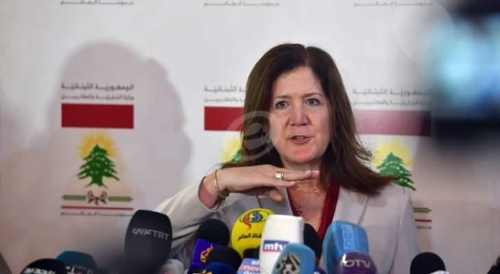 شيا: لبنان لا يحتاج لأي ناقلات إيرانية فهناك مجموعة كاملة قبالة سواحله ولكن يمكنه فعل ما يشاء