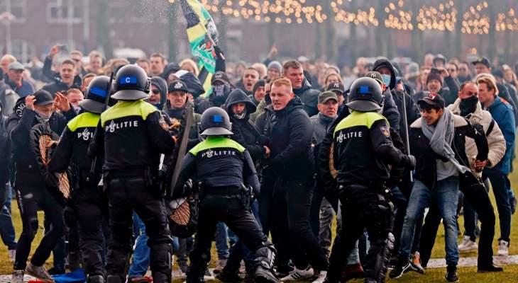 """اعتقال نحو مئة متظاهر خلال احتجاج في أمستردام ضد القيود المرتبطة بـ""""كوفيد 19"""""""