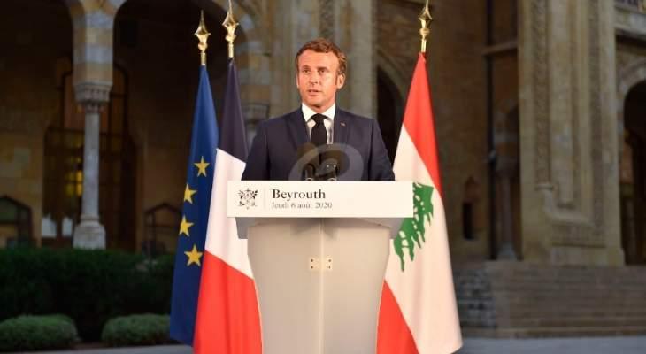 الراي: مبادرة فرنسا تلقت ضربة بمضمونها رغم أنها الفرصة الأخيرة