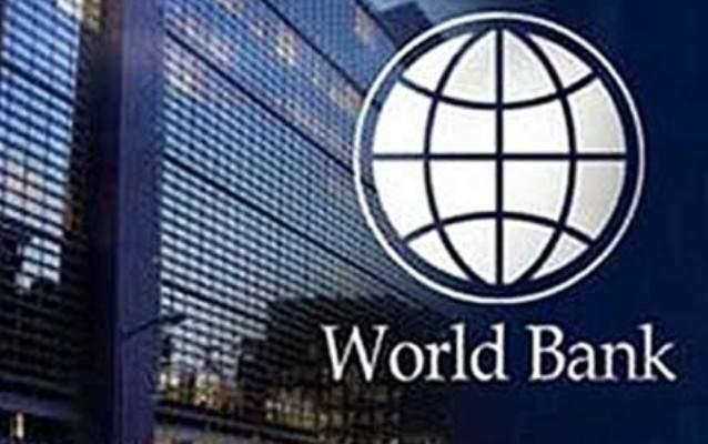 رئيس البنك الدولي: الإخفاق بتخفيف أعباء الديون عن بعض الدول قد يؤدي إلى زيادة الفقر فيها