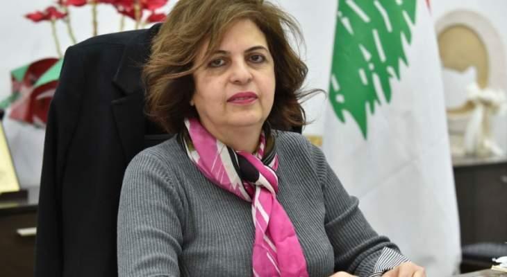 OTV: القاضي جورج رزق قرر ترك مدير عام هيئة ادارة السير هدى سلوم