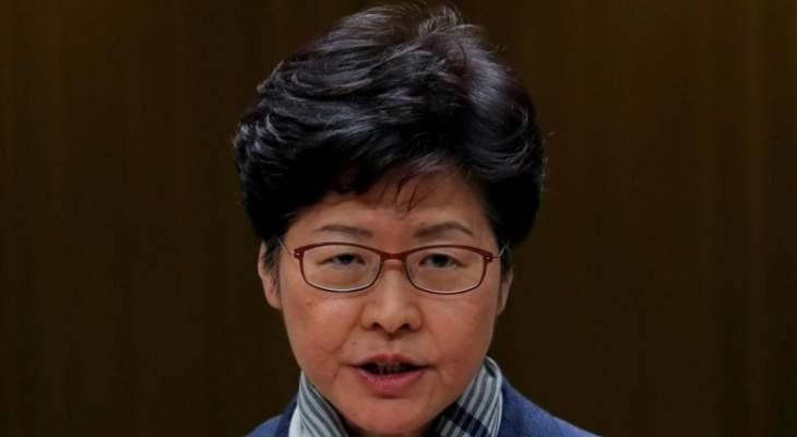 حاكمة هونغ كونغ دانت الاعتداء الهمجي في لندن على وزيرة العدل