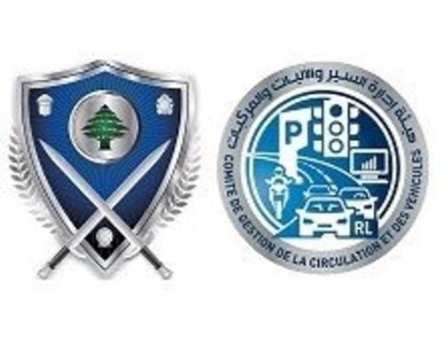 التحكم المروري: جريحان نتيجة تصادم بين 5 مركبات على اوتوستراد الصياد باتجاه بيروت