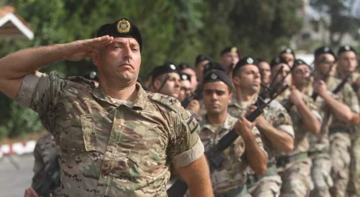 العميد الركن مخول ممثلاً قائد الجيش: الكل يراهن على دور الجيش لتحصين الوطن