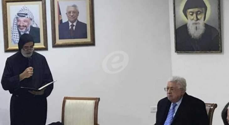 الرئيس الفلسطيني يفتتح شارعا في بيت لحم على اسم القديس شربل