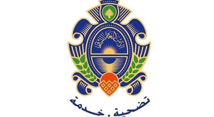 مصدر للشرق الأوسط: الأمن العام أوقف إيرانيا بتهمة تهريب أشخاص وتزوير وثائق