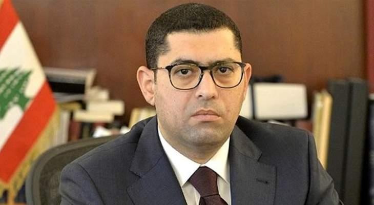 قرار لمكاوي بعزل بلدة العربانية - الدليبة وإقفالها لمدة أسبوع من تاريخ اليوم